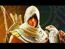 Игра Assassin's Creed Origins 2017 Русский трейлер Рождение братства
