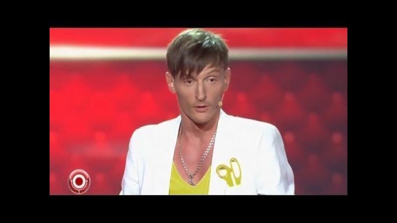 Павел Воля ЛУЧШЕЕ Comedy Club