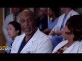 Промо сериала «Анатомия страсти — Greys Anatomy». Сезон 13 Серия 14.
