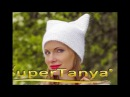 Cute white hand knitted kitty hat with cat ears by SuperTanya