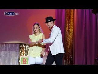 Вадим Николаев и Марина Гресь помолвлены! На жестовом языке с субтитрами