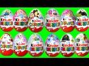 Киндер Сюрприз. Маша и Медведь. Лунтик. Фиксики. Barbie. Новые серии. Surprise Eggs Kinder Joy