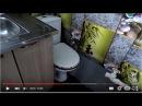 Рум Тур Унитаз на Кухне