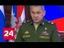 Сергей Шойгу Россия не намерена втягиваться в новую гонку вооружений