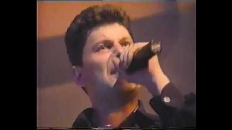 Сектор Газа - Концерт в Москве (к т Орион 19.06.1997) Презентация НУМа