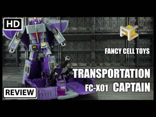 Fancey Cell Toys FC-X01 TRANSPORTATION CAPTAIN transformers Masterpiece Astrotrain