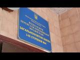 Реклама школи ЗОШ І-ІІІ ст. #4 м. Переяслав-Хм.
