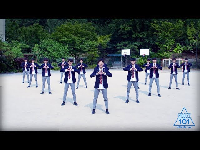 한림연예예술고등학교 나야 나(Pick me) 프로듀스101 시즌2