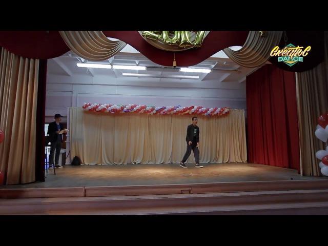 Хип-Хоп, импровизация - Иван Вакун, солный выход
