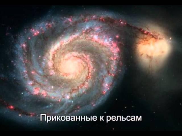 MUSE - Hoodoo (Русский перевод)