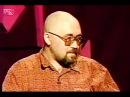 Илья Кормильцев об Агате Кристи и об общем духе свердловского рока 1995