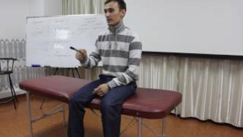 Энергопсихология часть 1 теория. Курсы в Алматы