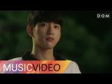 [MV] Ahn Hyun Jung - Happiness Happens (행복이 쌓이다) Magic School (마술학교) OST Part.2