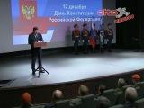 Евгений Куйвашев поздравил жителей региона с Днём Конституции