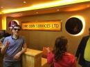 OneCoin office in Hong Kong Опубликовано 13 мая 2017 г. Адрес офиса Admiralty Centre, 18 Harcourt Road, Hong Kong, 2203 Гонконг, 18 Харкоурт Роад, Здание Адмиралти Центра, офис 2203 Добраться можно на любом транспорте, т.к. это самый центр города. Кром