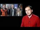 «Последний звонок» 2 - я серия Кухаркины дети.Константин Сёмин