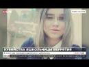 Пьяные школьницы в Бурятии задушили подругу (Причины поноса после запоя)