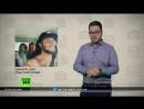 Фотошоп в помощь бразилец три года продавал ведущим СМИ чужие снимки из горячих точек