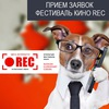 Фестиваль кино REC Russian Elementary Cinema