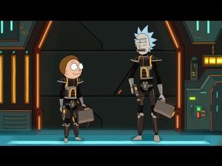 Рик и Морти - (3 сезон, 8 серия) - озвучивает Сыендук.