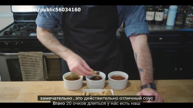 Как приготовить сычуаньский соус из Рика и Морти у себя дома Рик и Морти 3 сезон 1 серия РиМ 3x1