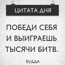 Артём Полюшкин фото #3