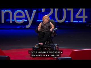 Стелла Янг: