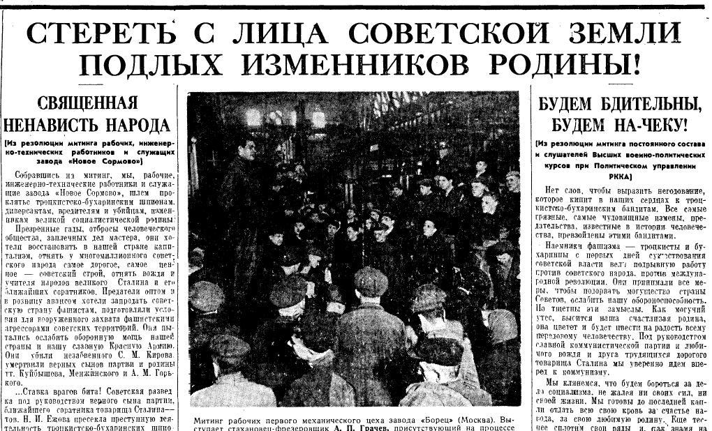 """В московской консерватории студентам зачитали список """"врагов России"""""""