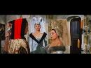 Тайна Бургундского двора (1961)