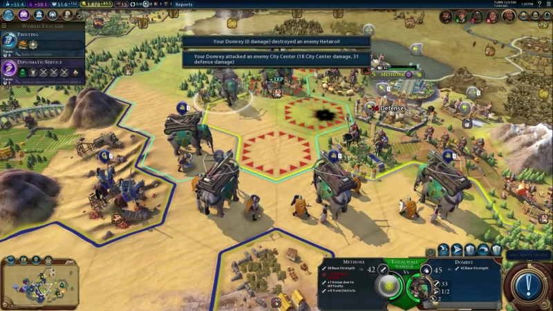Первый взгляд на Кхмерскую цивилизацию для игры Civilization VI!