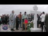 3. Торжественное освящение Святой купели и родника в Макеевке. - YouTube 360p
