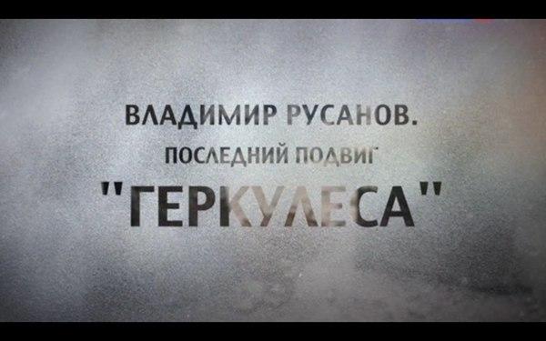 📅 23 марта, 18:00 📍Кремлевская 6/20, ауд. 300🎥Показ фильма РГО: Экс