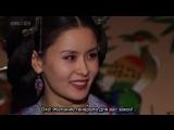 [Сабы Babula / ClubFate] - 053/134 - Тэ Чжоён / Dae Jo Young (2006-2007/Юж.Корея)
