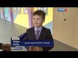 Телеканал Россия 1,о детских часах GPS Smart Baby Watch!