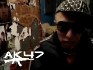 АК-47 - Поцелуй мой х*й (Паблик