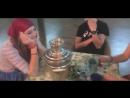 ( Ломы 2017 )Клип Потап и Настя У мамы дома на кухне, так хорошо.