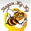 Мадам Жу-Жу   Магазин мёда и подарков