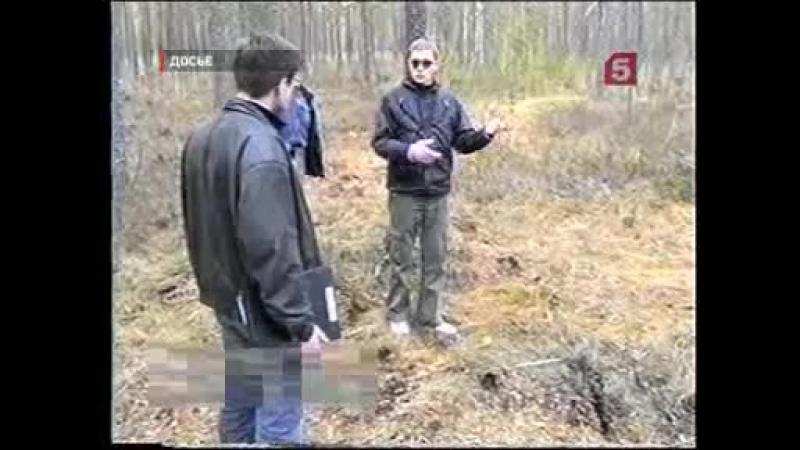 103. 14.06.11 1500 Основатель банды Боровикова-Воеводина приговорен к пожизненному заключению