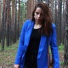 Karina Lavrenova