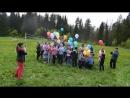 - Отдых 4 Б класса и их родителей в Байкузино, пускание шаров..май,2017 г.