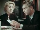 «Дорогой мой человек» (1958) — А он ходит...
