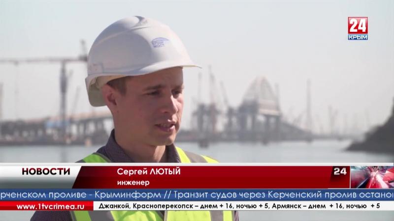 В Керченском проливе идёт транспортировка автодорожной арки Крымского моста для её последующей установки. Ранним утром плавучие