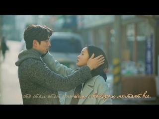 Roy Kim, Kim EZ (Ggot Jam Project) - 'Heaven' ('Goblin' OST.12)[rus karaoke]