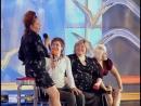 КВН - В мужской бане женский день - Голосящий КиВиН - Первый канал
