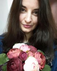 Мария Вереск