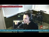 Родион Газманов -