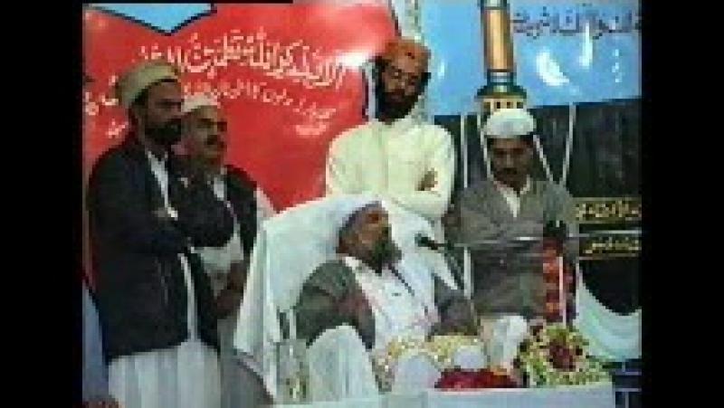 His Majesty Sayedina Riaz Ahmad Gohar Shahi M A addressing in Ya Rasool ALLah Confrence 1993