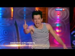 Петросян-шоу.06.Эфир от 29.07.2016.