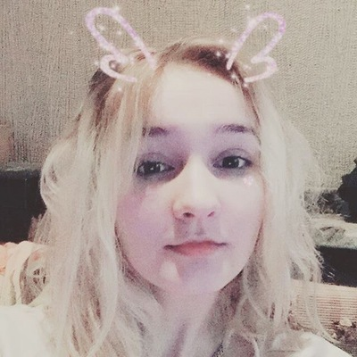 Анастасия Аскенова