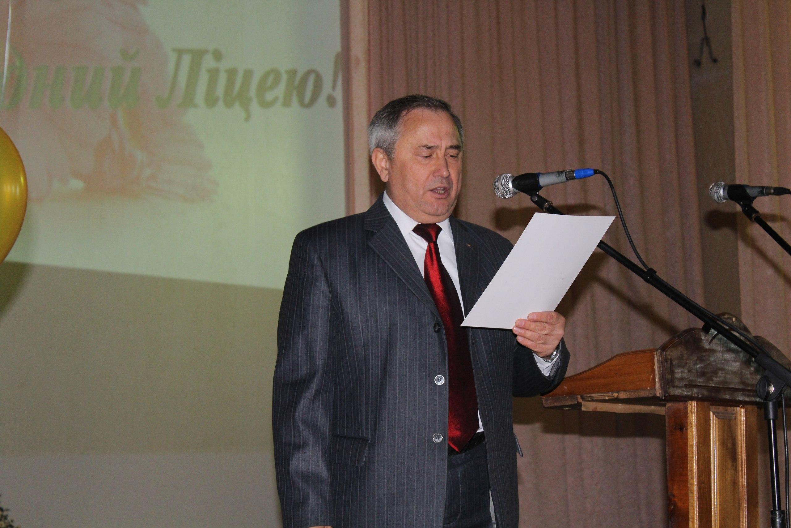Ювілей. Ліцею - 15